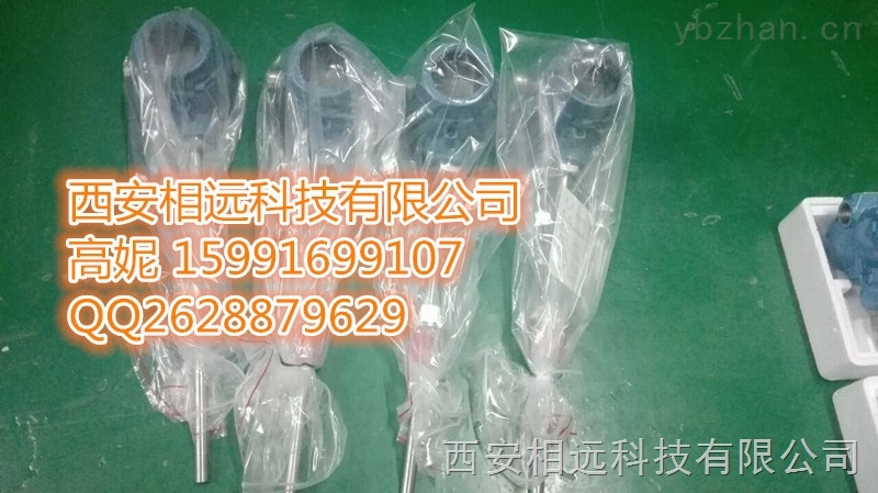 厂家供应新疆青海WZP-241-EX电热偶温度计