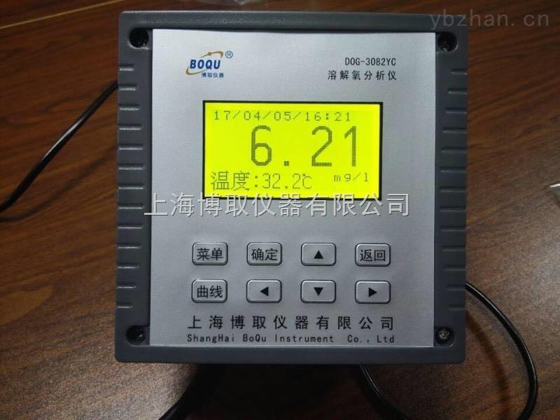 DOG-3082YC-特價促銷25套熒光法溶氧儀 免維護的光學法DO