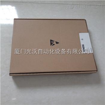 Moog PFC500W-48