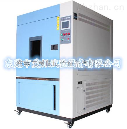 sop封裝高低溫測試箱/高低溫(編程)試驗箱