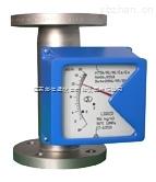 智能型LCD液晶顯示金屬轉子流量計