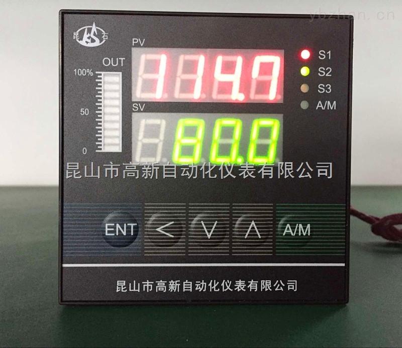DMTJ-137L-智能PID调节器调节仪