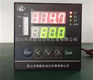 DMTJ-134L智能PID调节器调节仪