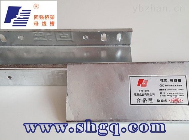 高强度槽式电缆桥架厂家 高强度槽式电缆桥架生产工厂