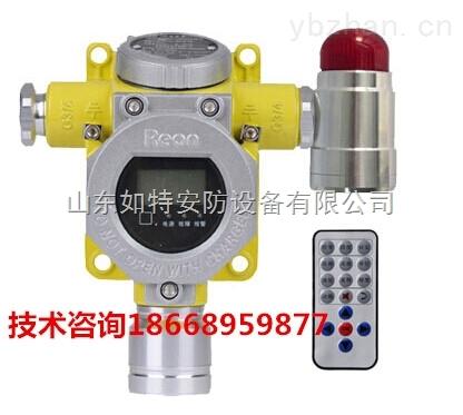 压缩机房NH3氨气气体报警器 检测液氨泄漏报警器