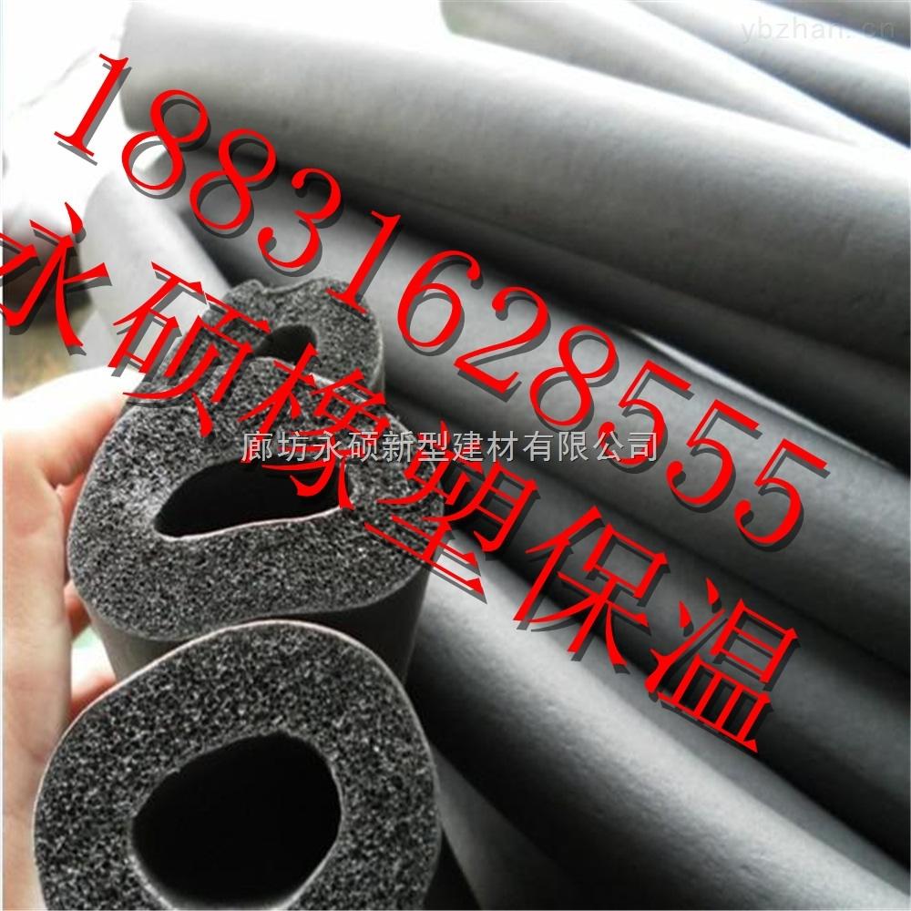 攀枝花,橡塑保温材料铝箔贴面橡塑保温管--生产厂家