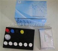 土壤多酚氧化酶(PPO)测试盒50管/48样