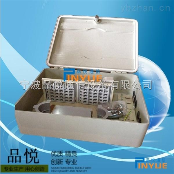 96芯光纤配线箱优质产品详细概述