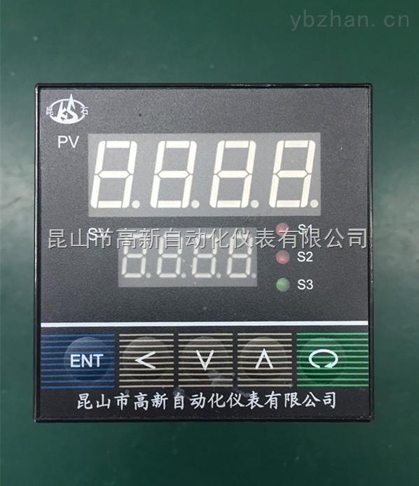 XMTG-215178-智能数字显示控制仪