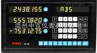 QZ8099H2P流量积算仪