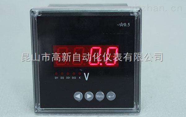 KSZ/KSA型单相、三相电流、电压、频率、功率仪表