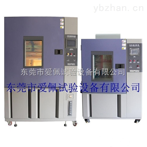 低濕型恒溫恒濕試驗箱/實驗室恒溫烘箱濕度