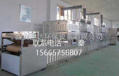 圣达厂家供应大麦微波干燥杀菌设备