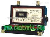 精密气压计(带煤安证替代BJ-1)  型号:XSM-CPD2/20