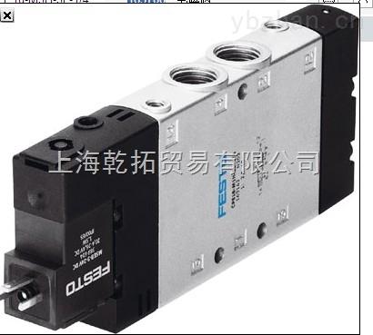 德国FESTO费斯托标准额定流量160 l/min的电磁阀