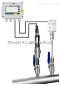 希尔思CS-iTEC S331 两通道露点检测系统