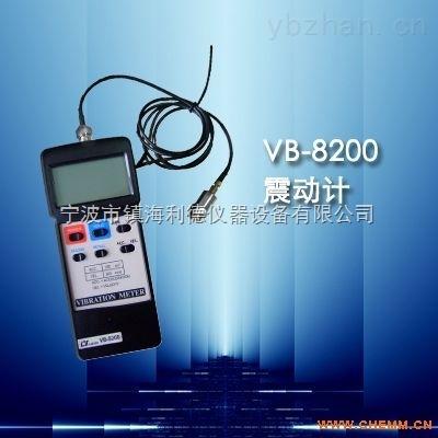 供应VM-8200便携式测振仪