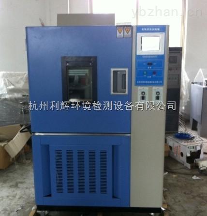 QL-250-北京臭氧老化试验箱