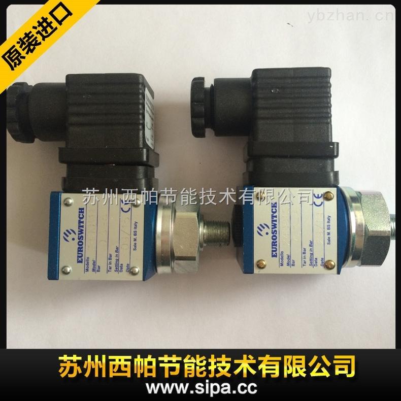 euroswitch进口单刀双掷触电压力开关2400122/2400222/2400121