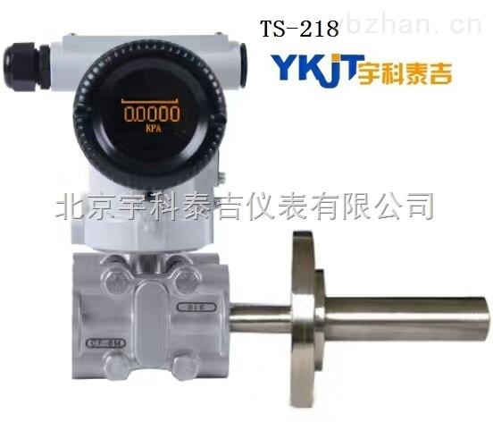 YK-218TG-直接安装式智能防爆压力变送器