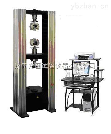 空调外机底座地脚焊接强度试验机 100kn专配