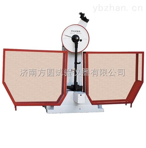 车床主轴用渗碳钢抗冲强度耐冲力试验机规程
