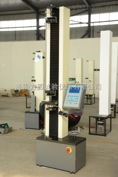 WDS-2-橡膠拉伸檢測2kn電子拉力試驗機