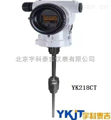 YK-218CT-0.075级高精度温度变送器