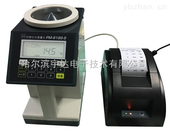 PM-8188-B打印机谷物水份仪