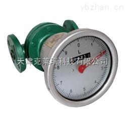 柴油原油专用流量计,椭圆齿轮流量计现货