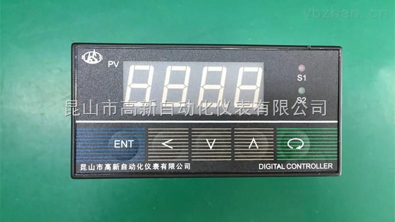 XMTQ-235L-智能数字显示控制仪