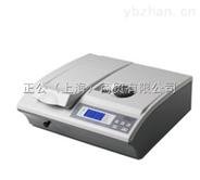 【耗百匯】紫外分光光度計上海悅豐折扣代理