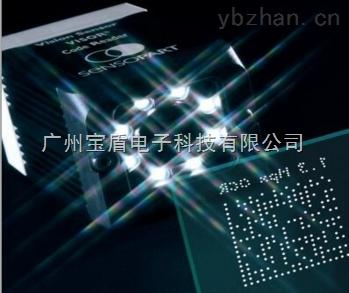 供应德国森萨帕特Sensopart V20-CR-P2系列专业版视觉读码器