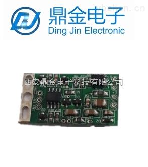 压力变送器卡板0-5/10V输出变送器长条板