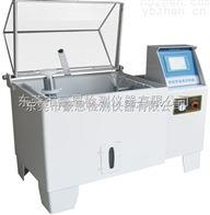 上海鹽霧老化試驗箱