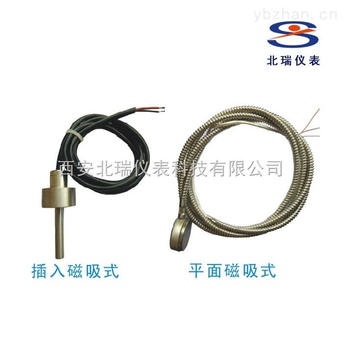 磁吸式温度传感器-武汉磁吸式温度传感器生产厂家