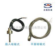 磁吸式温度传感器西安磁吸式温度传感器生产厂家