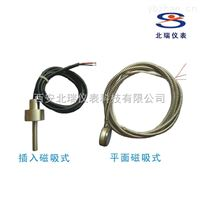 西安磁吸式温度传感器生产厂家