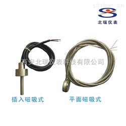 磁吸式温度传感器西安仪器仪表厂家磁吸式温度传感器