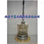 內標式玻璃溫度計  型號:ZLNG-11