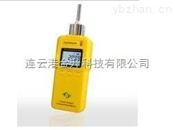 EM-20I-澳洲新EM-20I氨氣檢測儀泵吸式適用工業生產