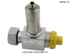 JC-OM500-02微水密度變送器