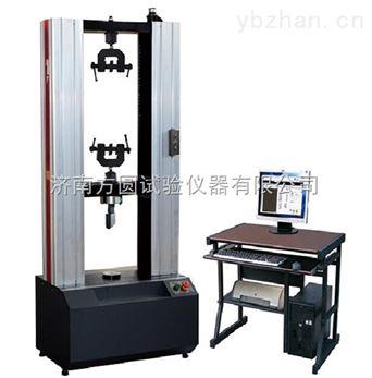 RVV電纜拉力試驗機_線纜類檢驗2噸拉力機更合適