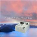 COD快速消解仪水质分析仪器