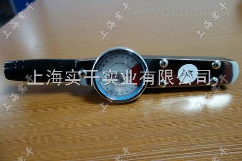 可双向测量的30N.m表盘式扭矩扳手哪里有卖
