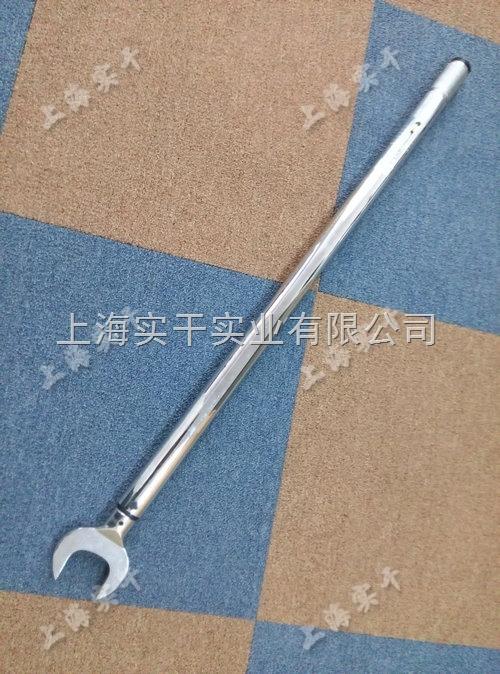 2N.m开口头预置式扭矩扳手生产厂家
