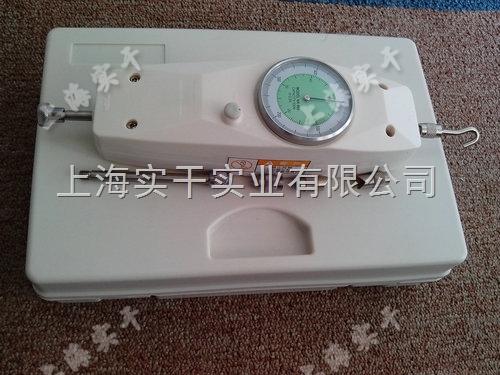 汽车配件厂专用50KG指针测力计