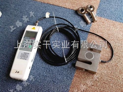 上海1吨S型拉压力测力仪