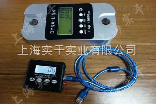 上海100吨遥控拉力计多少钱
