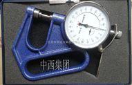 手持式塑料薄膜測厚儀